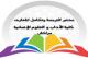 """تقرير محاضرة """"الإعجاز الرقمي في القرآن الكريم"""""""