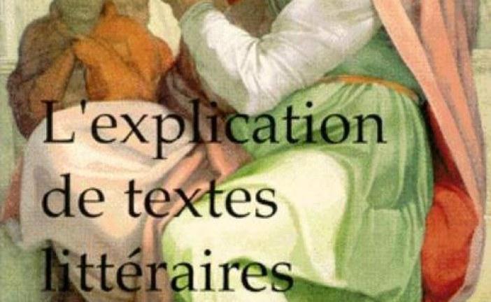 آليات دراسة النصوص الأدبية: ترجمة الدكتور عبد الواحد المرابط وآخرون