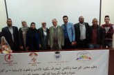 تقرير الندوة الوطنية التكريمية للبلاغي المغربي محمد العمري