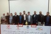 تقرير الندوة الوطنية التكريمية لفضيلة الدكتور محمد مشبال
